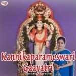 Kannikaparameswari Gaayatri Mantra songs