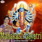 Mahakaali Gayatri Mantra songs