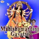 Mahishamardini Gayatri Mantra songs