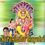 Narasimha Gayatri Mantra songs