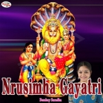 Nrusimha Gayatri Mantra songs