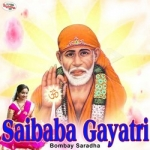 Saibaba Gayatri Mantra songs