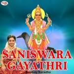 Saniswara Gayathri Mantra songs