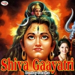 Shiva Gaayatri Mantra songs