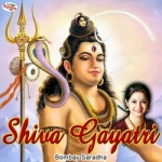 Shiva Gayatri Mantra songs