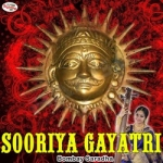 Sooriya Gayatri Mantra songs