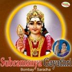 Subramanya Gayathri Mantra songs