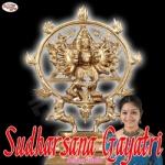 Sudharsana Gayatri Mantra songs