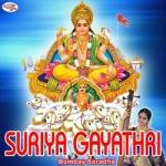 Suriya Gayathri Mantra songs