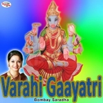 Varahi Gaayatri Mantra songs