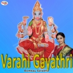 Varahi Gayathri Mantra songs