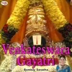 Venkateswara Gayatri Mantra songs