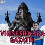 Vigneshwara Gayatri Mantra songs