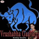Vrushabha Gaayatri Mantra songs