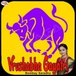 Vrushabha Gayatri Mantra songs
