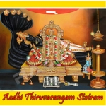 Aadhi Thiruvarangam Stotram songs