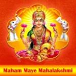 Maham Maye Mahalakshmi