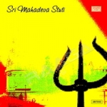 Sri Mahadeva Stuti songs