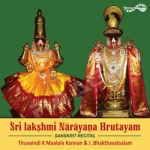 Listen to Sri Ramapati Astakam songs from Sri Lakshmi Narayana Hrutayam