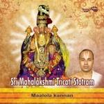 Sri Mahalakshmi Tricati Stotram songs