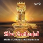 Shiva Geethanjali songs