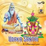 Udaka Santhi songs