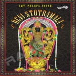 Listen to Kanakadara Stotram songs from Devi Stotramala