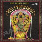 Devi Stotramala