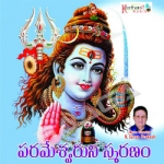 Parameshwaruni Smaranam songs