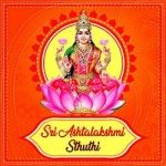 Sri Ashtalakshmi Sthuthi songs