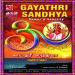 Gayathri Sandhya - G. Srikanth songs