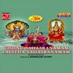 Vishnu Sahasranamam - Lalitha Sahasranamam songs