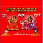 Lalitha Sahasranamam - Durga Sahasranamam songs