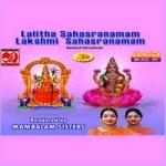 Lalitha Sahasranamam - Lakshmi Sahasranamam songs
