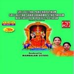 Sri Lalitha Pancharatnam - Sri Lalitha Sahasranama Stotram - Mahishasura Mardhini Stotram songs