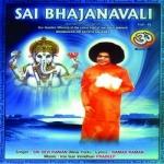 Sai Bhajanavali songs