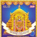 Sri Venkateshwara Suprabatham - Sri Vishnu Sahasranamam - Sanskrit songs