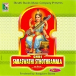 Shri Saraswathi Sthothramala - Part 1 songs