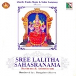 Sree Lalitha Sahasranama Stothram And Ashtothram songs