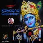 Kalyaana Gopaalam (Narayana Theertha Tharangams)