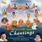 Sarva Siddhi Japam Chantings songs