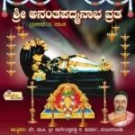 Sri Anantha Padmanabha Vratha songs