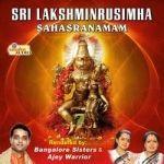 Sri Lakshminrusimha Sahasranamam songs