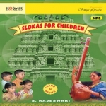 Slokas For Children - Vol 2 (Part 1)