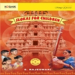 Slokas for Children (Part 2) - Vol 1