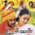 Listen to Shakalaka Baby from Mudhalvan