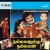 Listen to Unnaithane  from Nallavanukku Nallavan