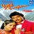 Listen to Sollamalae from Poove Unakkaga