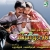 Pooja Vaa songs