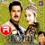 Thennagam Aallum songs